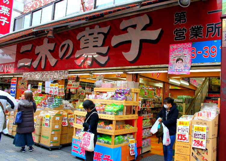 Japan's Sweet Souvenirs: Top 10 Sweets at Ueno Ameyoko's Niki no Kashi