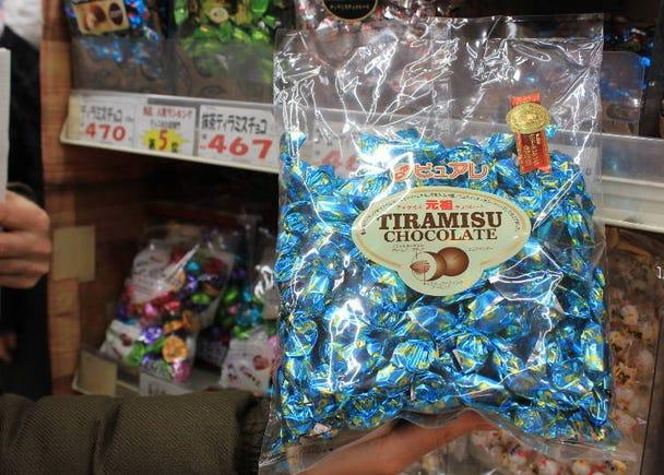 8위 세계적으로 유행 중인 초콜릿의 원조격인 '티라미수 초콜릿'