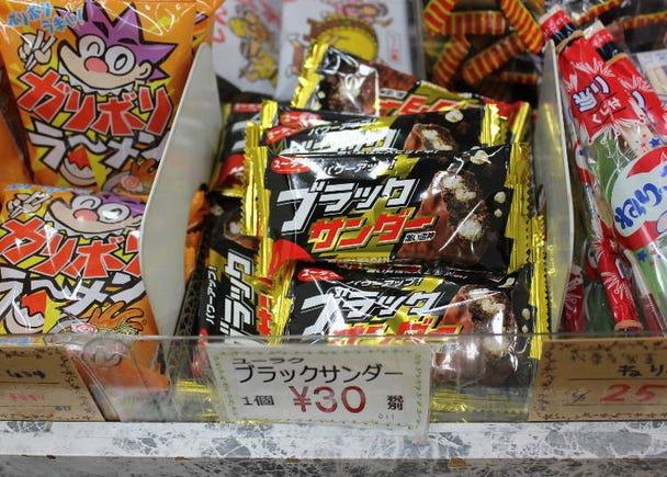 第4名 價格佛心又夠味的巧克力棒「黑雷神」