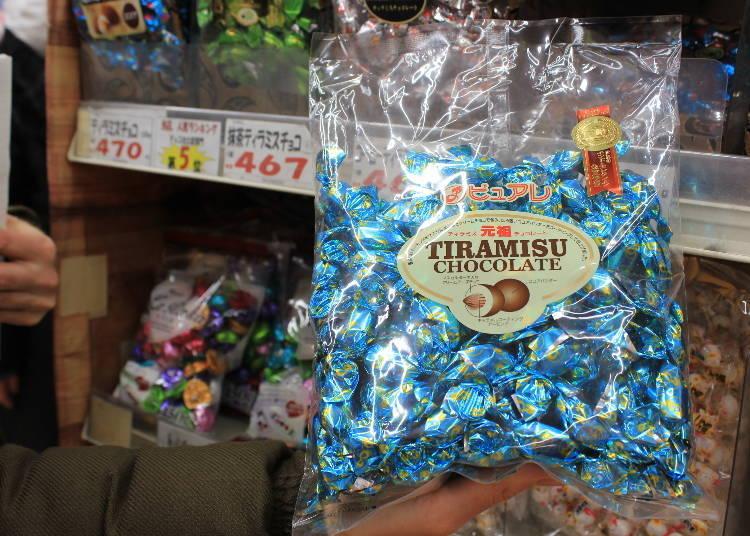 第8名 全世界為之瘋狂的「TIRAMISU巧克力」