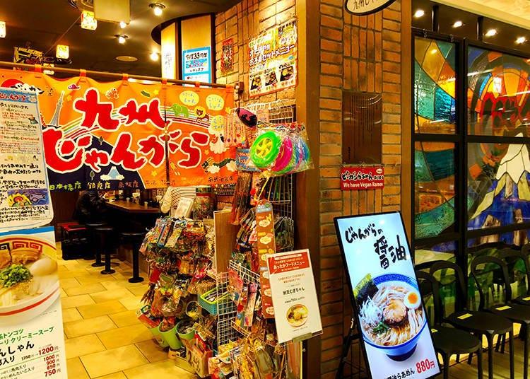 2. Kyushu Jangara Ramen: A long-cherished store that popularizes pork bone ramen in Tokyo