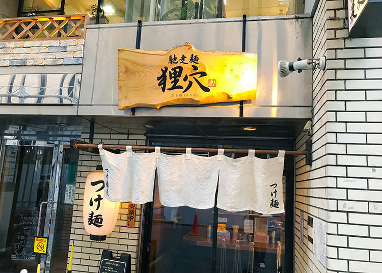 3. Chisoumen Mamiana: Open for 10 years in a competitive area - A shop where you'll not mind lining up for the rich pork bone noodles