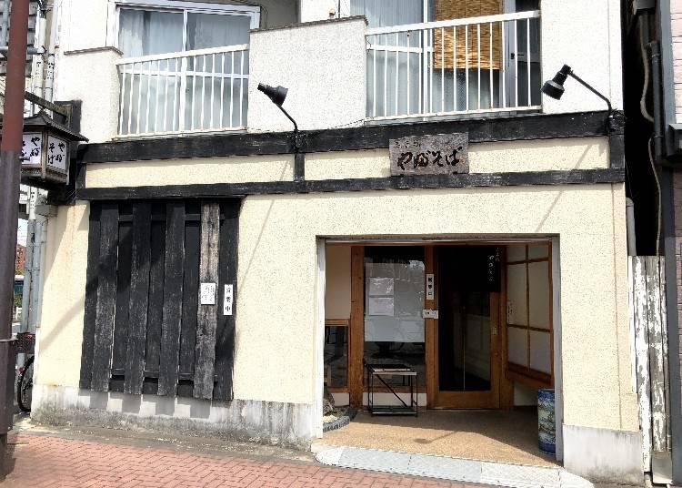 1. Shiba Ebi: Exquisite tempura soba