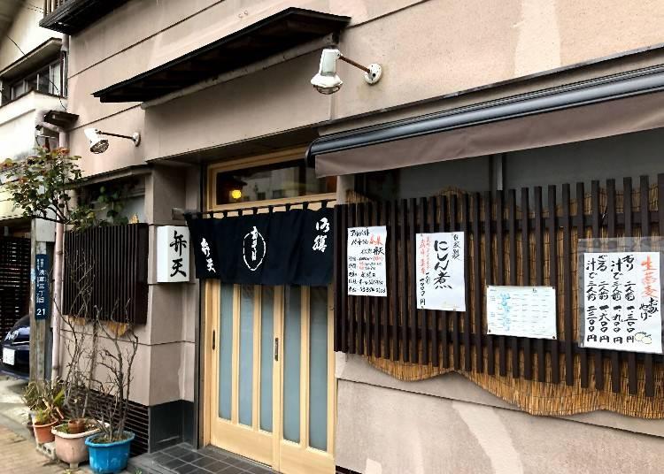 2. Benten: Enjoy soba in a long-established restaurant that retains the atmosphere of the Asakusa Geisha quarter