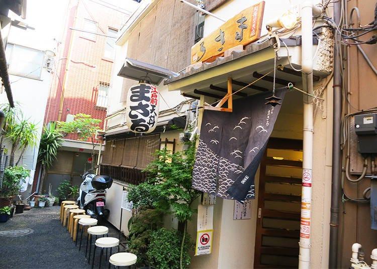 1) 마사루의 에도마에 텐동 - 이것이야말로 텐동(덴푸라 덮밥)의 최고봉!