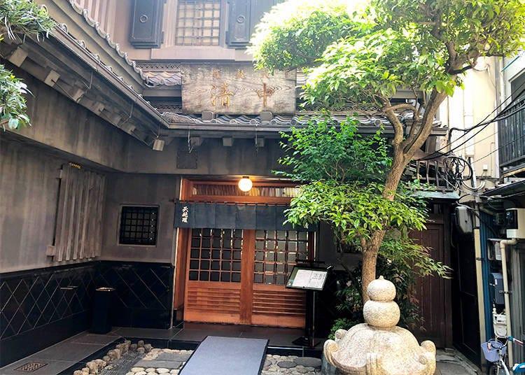 2) 덴뿌라 나카세이 - 운치 있는 일본의 전통가옥에서 맛보는 최고급 에도마에 덴뿌라