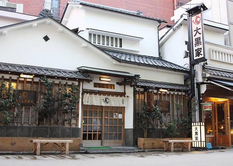3) 아사쿠사 다이코쿠야 - 아사쿠사에서도 손에 꼽는 전통 가게로 살짝 매콤하면서 진한 소스가 특징!