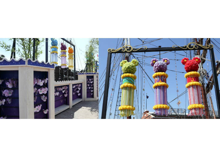 TDS/TDS: Wishing Places on Both Sides of the Pier!