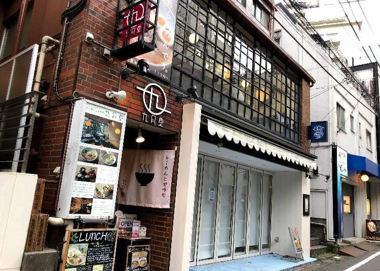 1. 일본풍 디저트도 필수! 카페 분위기 매장에서 즐기는 돈코쓰 해산물 라멘