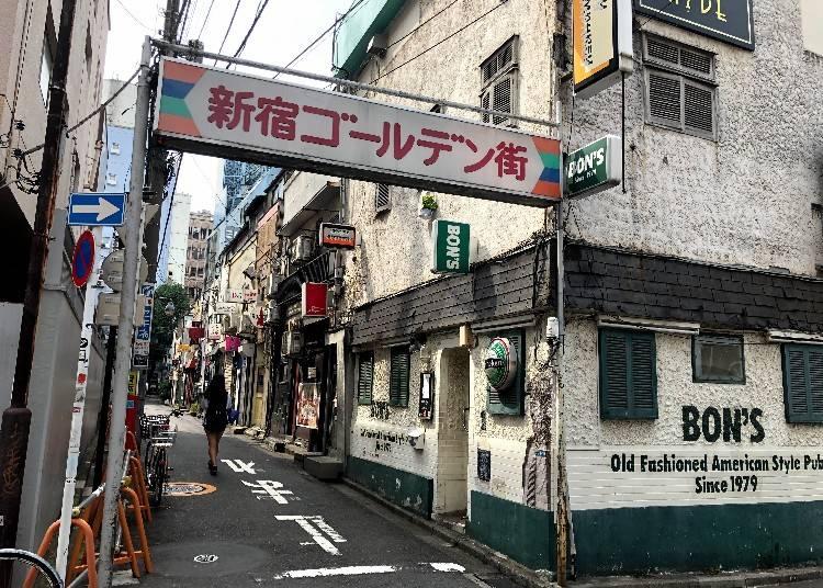 3. Epitaph Curry: South Indian Curry Flavors Meet Shinjuku Golden Gai!