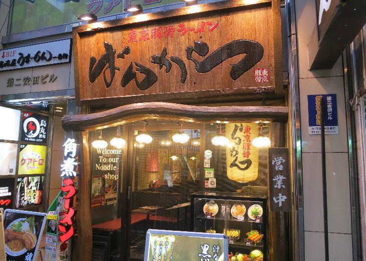 1.背脂的鮮甜與醬油的濃醇超絕配!份量滿點!東坡肉大加分的東京豚骨拉麵