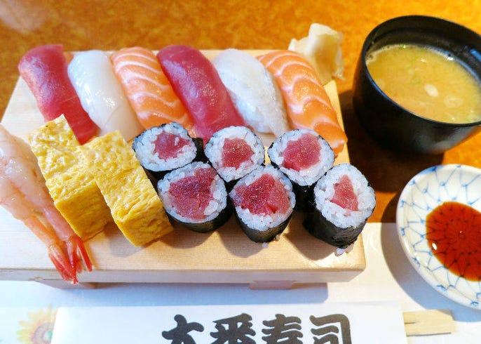 Enjoy Tasty Sushi For Under 1 000 Yen At These 3 Sushi Shops Live Japan Travel Guide Happy hour menu and specials at karma sushi! 1 000 yen at these 3 sushi shops