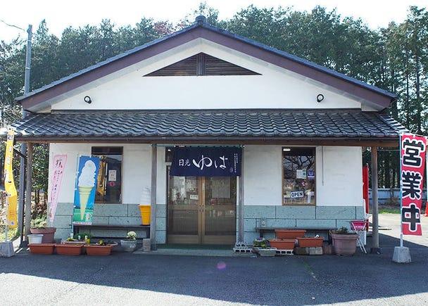 Japanese Locals Recommend Traditional Culture Spots 2) Nikkō Yuba Seizō
