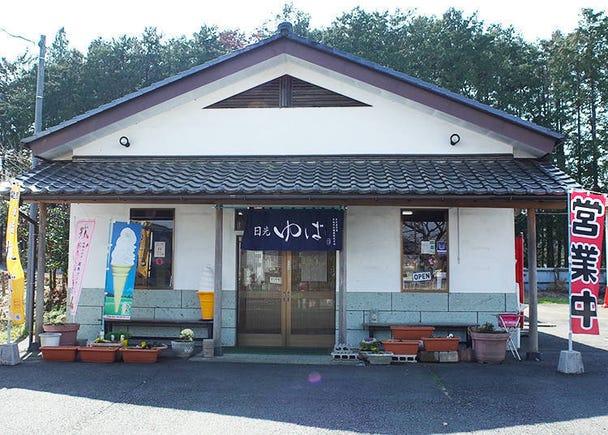 日本人が語る!日光の伝統文化スポット2)日光湯波