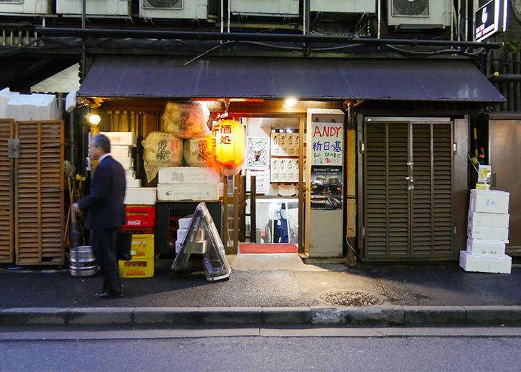 도쿄 유라쿠초의 인기 이자카야 - 현지의 직장인들도 즐겨찾는 독특한 고가도로 밑 이자카야!
