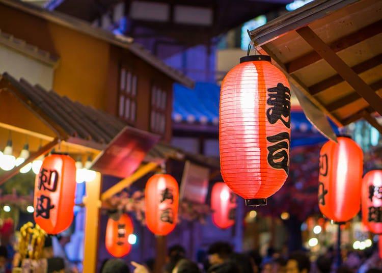日本の居酒屋文化