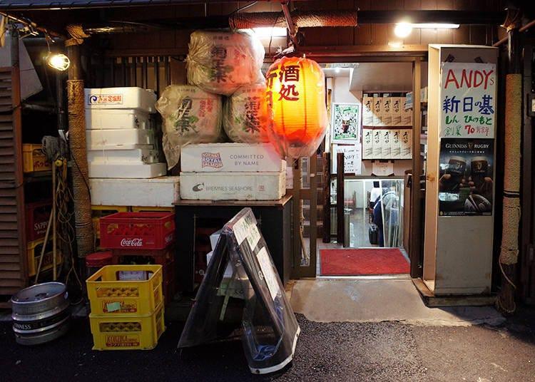 有楽町ガード下居酒屋「新日の基」