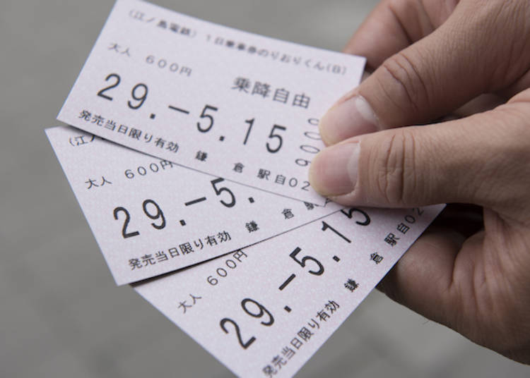 "Pick up a 1-day ticket: ""NORIORIKUN"""