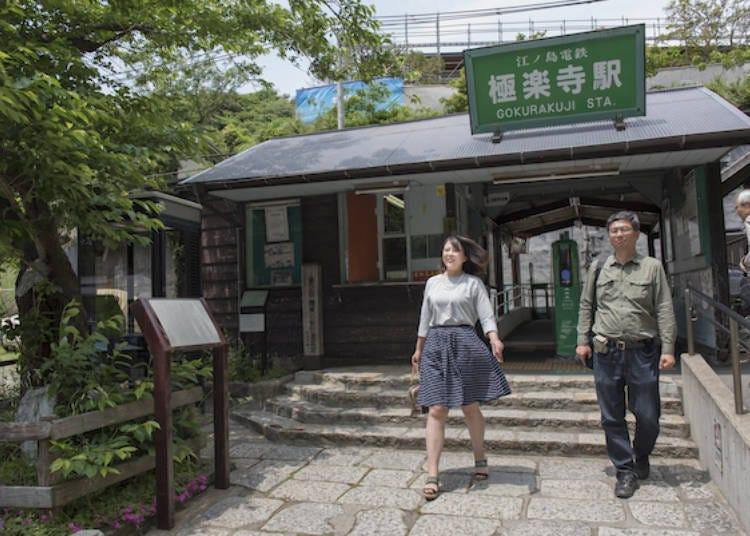 2. Yoridokoro: Enjoy seeing the trains from a European style cafe!