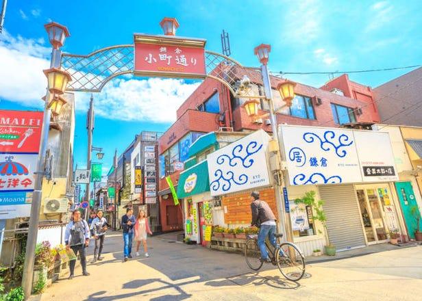何度でも訪れたい!古都「鎌倉」でおすすめのお買い物&お役立ちスポットまとめ