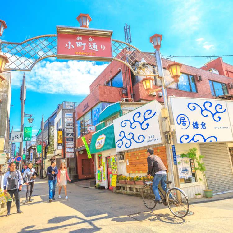 도쿄여행 - 가마쿠라여행중 가볼만한 가게들
