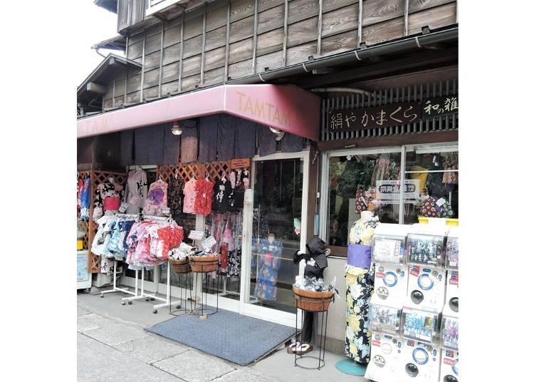 浴衣や甚平など日本の伝統的な衣類は揃う!『タムタム』