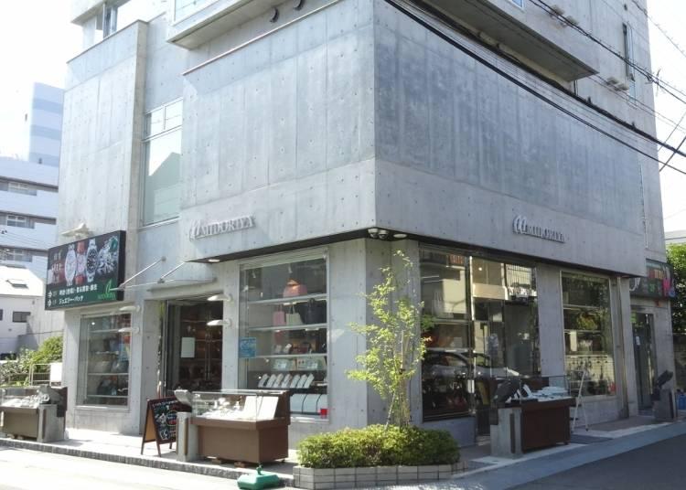 地域に根差した創業40年以上の信頼あるリサイクル店!『MIDORIYA本店』