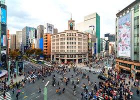 도쿄쇼핑 - 도쿄 긴자지역의 쇼핑에 관한 알짜 정보를 모두 담았다!
