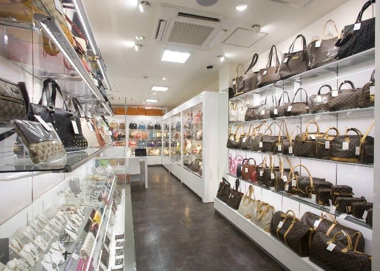 Midoriya: Brand Items for Reasonable Prices!