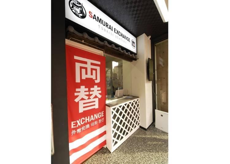 저렴한 환전과 관광 정보 수집을 한번에! 'SAMURAI EXCHANGE 쓰키지역앞점'