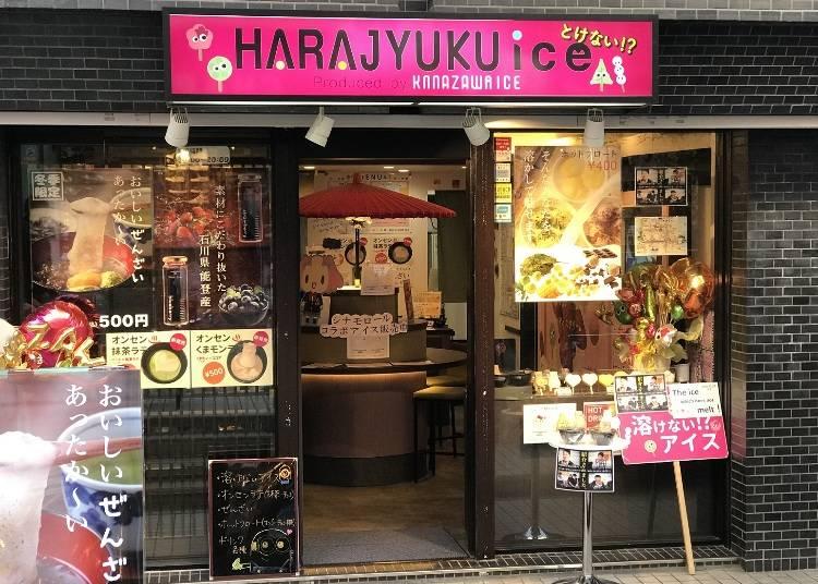 溶けて崩れない不思議でキュートなアイスクリーム!『HARAJUKU ICE produced by kanazawa Ice』