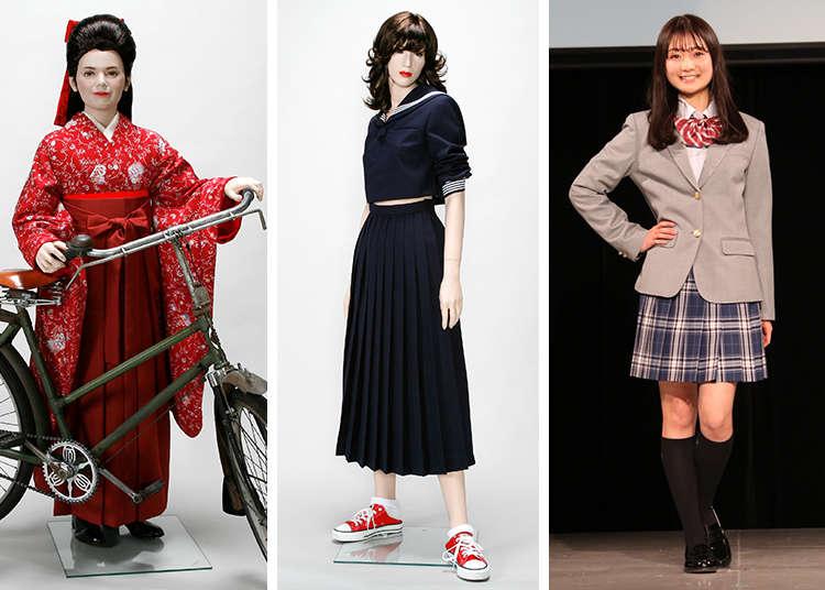 japanese uniform fashion