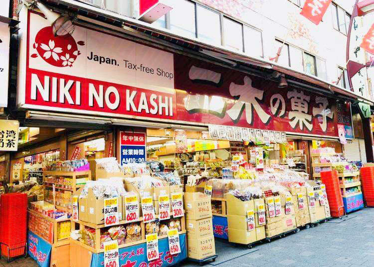일본 여행 선물하면 역시 과자! 우에노 니키노카시 점장이 추천하는 인기상품 BEST8!
