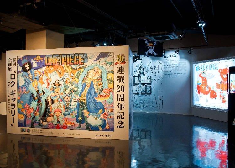 #10: Top Floor Special Exhibition Space