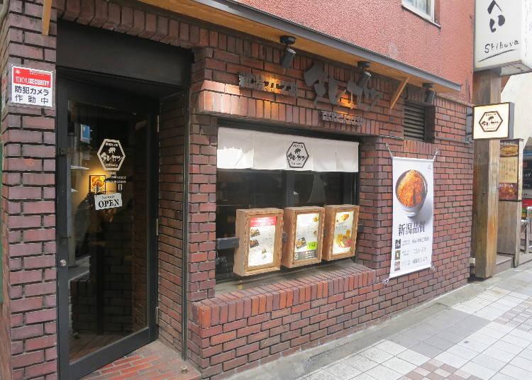 2.  甘じょっぱい醤油タレでサクサクいける 新潟のご当地カツ丼を堪能!