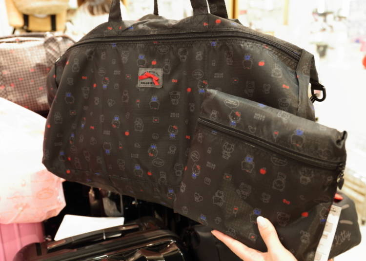 Hello Kitty Foldable Boston Bag: Your Best Friend While Traveling! (3,000 Yen)