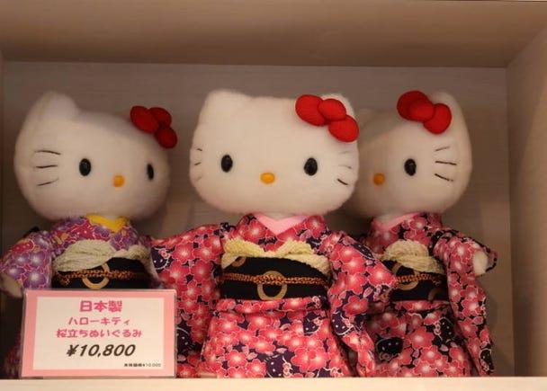 Hello Kitty Cherry Blossom Plushie: Representing Japan's Famous Flowers! (10,000 Yen)