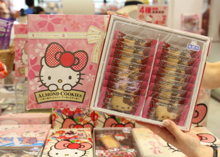 Hello Kitty Japan Limited Almond Cookie: Too Cute to Eat? (650 Yen)
