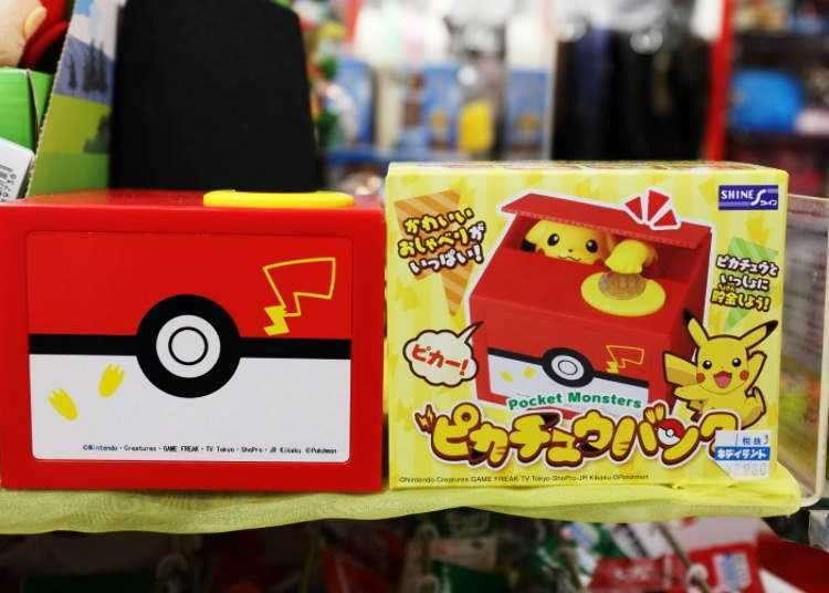 도쿄쇼핑 - 키디랜드! 어린이와 함께한 도쿄여행중 가볼만한 도쿄 장난감 가게!