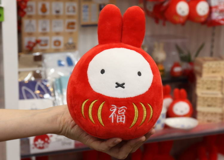 "No. 7: Cute and lucky! ""Miffy Fukudaruma Stuffed Toy"""