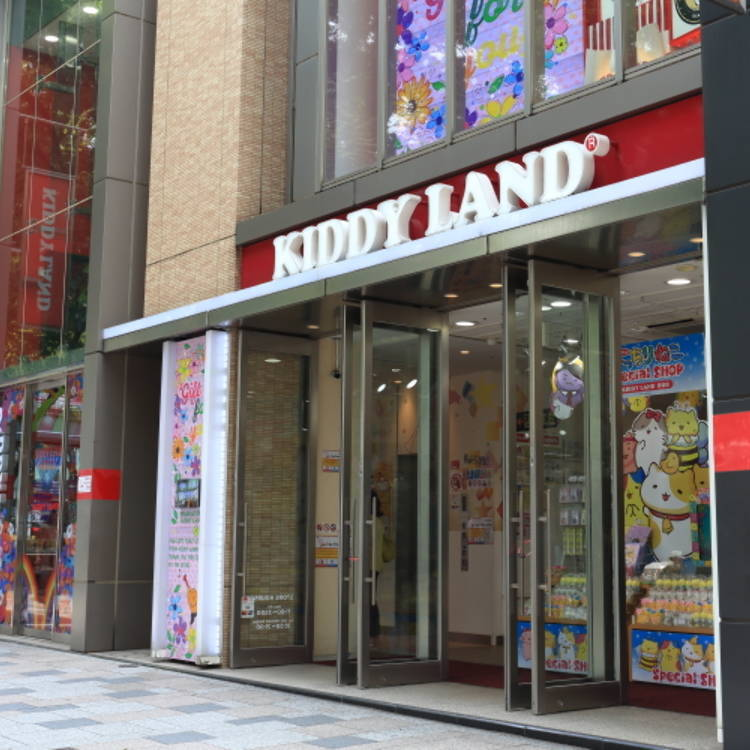 KIDDY LAND Harajuku
