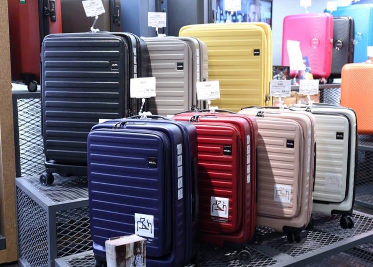 輕鬆便利的前開式行李箱「LOJEL Cubo」