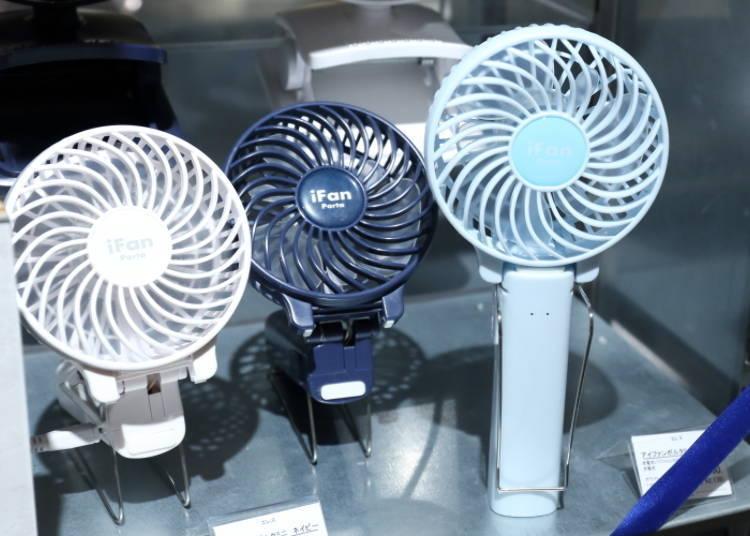 "High-power & Rechargeable: ""iFan Porta Mini"" 1,980 yen"