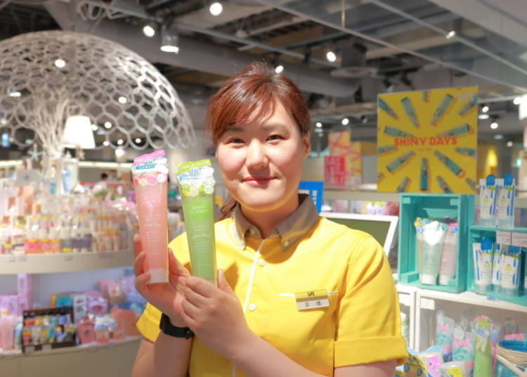 """Body Care for that Level of Coolness You Like: """"Body Sorbet"""" 800 yen"""