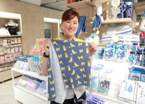 "Cool Towel for Outdoor Activities: ""COOL & UV Stole Towel"" 1,500 yen"