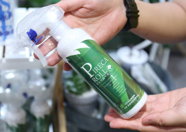 """A Pest Control Spray that Can Be Used Safely: """"PIRECA ROLL"""" 1,900 yen"""