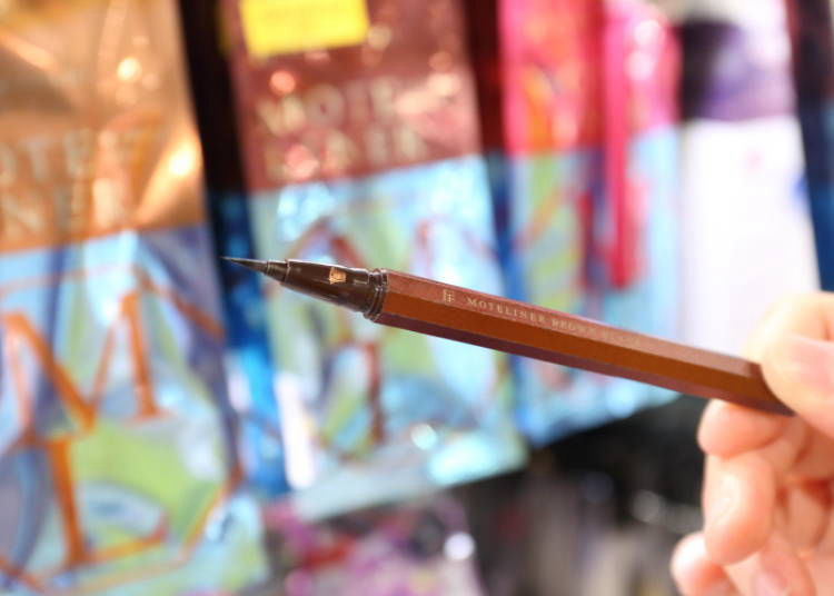 9. Flowfushi Mote Liner Liquid Brown Black: Ridiculously Popular and Ridiculously Great!