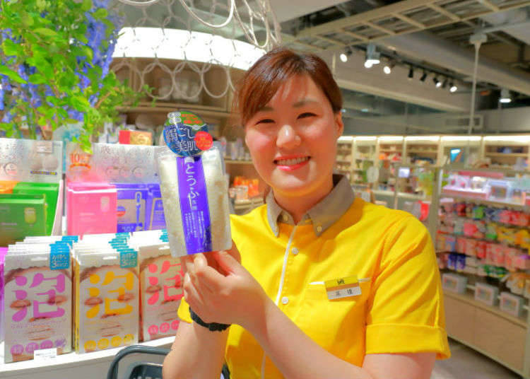 "#8 – ""Wafood Made Tofu Face Wash"" is Soft, Non-foaming Cleansing Fun! (1,000 yen)"