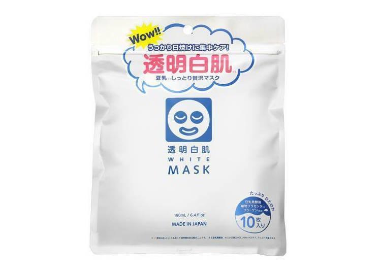 [Best 2] 일단 써 보면 끊을 수 없는 투명 & 하얀 피부 화이트 마스크 N 10장 600엔