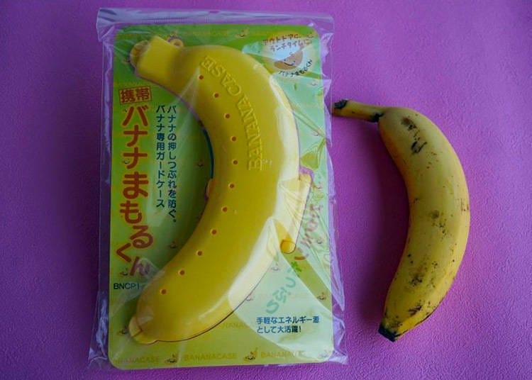 從此以後不怕香蕉被壓扁了!香蕉造型香蕉收納盒